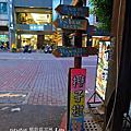 2013.09.06 台南民族鍋燒意麵+椰殼霜淇淋