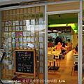 2014.05.01 寄給未來明信片咖啡館