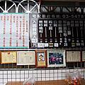 錦山觀光果園