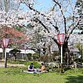日本東北秋田橫手公園