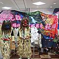 日本東北秋田縣橫手市餐廳