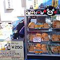 九州櫻之馬場城彩苑