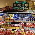 MARKIS福岡MOMOCHI購物商場