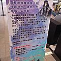 霹靂潮文創-東離劍遊紀特展全記錄