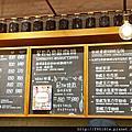 台北唯一限定氮氣咖啡 初體驗
