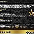 Kitchen X-小紅廚房-富驛時尚酒店