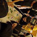 1060429 專業研習-A~A+組織成長力探索教育活動(靜宜大學)