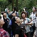 1060711-專業研習-森林保衛隊(桃園市政府研考會)