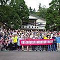 1060717-專業研習-現森說法(桃園市勞動局)