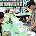 1060906-專業研習-環境教育方案經驗分享(埔和國小)