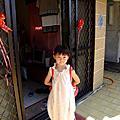 08/05/18 西門捷運站豆花