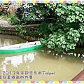 町family‧2013年末記念冬遊Taipei
