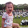 『1600貓熊世界之旅─南投中興新村』‧2014