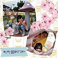 町family‧2016◆桂花田鳳梨主題餐廳‧南投
