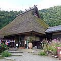 9.27作夢都想去的京都自助行─2015‧秋季