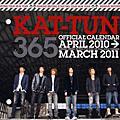 2010 學年曆