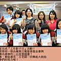 2011工作影子計劃_蘋果基金會