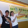 2011逆風教育助學計劃說明會