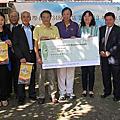 2012國際扶輪社贊助行動