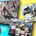 2013逆風教育助學計畫