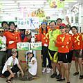 2009長老教會日光少年單車賑災活動