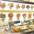 新竹三廠炸雞