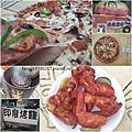 南寮漁港巷子裏的手工柴燒窯烤披薩。海屋Cafe