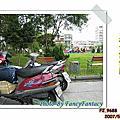 2007-05-14 台北(北醫)→宜蘭(羅東)