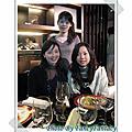 2008-02-23 春酒@菊川日式料理