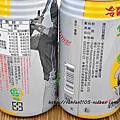 【椰子料理】半天水 鮮剖100%純天然椰子汁 食譜分享