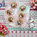 【高雄伴手禮】年節禮盒 火星糖 萌萌塔 不一樣的年節伴手禮
