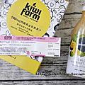 【果汁推薦】KiwiFarm 100%紐西蘭黃金奇異果汁 紐西蘭原裝進口 含有膳食纖維 維他命C