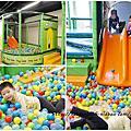 【松山區親子餐廳】跳跳蛙親子運動餐廳 專為小朋友設計的室內運動場所 玩中學習 訓練肌力感覺統合能力運動反應能力