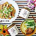 【手作鯖魚醬】一碗公 台灣鯖魚醬 #鯖魚醬 #拌飯 #拌麵 #一碗公 (12)