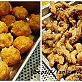 【三重炸雞】陳季炸雞 #三重美食 #炸雞 #銅板美食 #三重宵夜