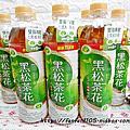 【黑松】茶花綠茶 #健康 #清爽 #無糖綠茶 #促進代謝 #榮獲雙項國家健康食品認證