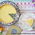 【超品烘焙工坊】檸檬起司蛋糕 #團購推薦 #宅配甜點推薦 #帕瑪森舒芙蕾 #藍紋重乳酪蛋糕