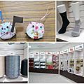【彰化景點】三宏吉科技紡織體驗館 高科技織品原料紗 遠紅外線機能襪 膠原蛋白被 體驗最新的紡織科技