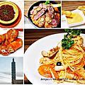 跨年餐廳推薦【洋城義大利餐廳】101煙火景觀餐廳 #信義區美食 #台北美食 #義式料理 #約會餐廳