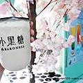 【光華商圈黑糖珍珠鮮奶】小黑糖-光華店 #小黑糖 #黑糖珍珠鮮奶 #光華商場 #手搖飲