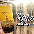 【台北通化夜市 臨江夜市】米塔黑糖-黑糖飲品專賣-台北通化店 #黑糖珍珠鮮奶