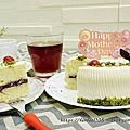 母親節蛋糕推薦【馬可先生】莓果花園雜糧蛋糕 #營養燕麥豆漿蛋糕體 #營養少負擔