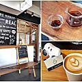 【台北車站咖啡】Kahvi coffee #職人咖啡 #拉花咖啡 #台北咖啡廳 #外帶咖啡 #手沖咖啡