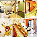 宜蘭五結【貝兒的家-孩子的滑梯民宿】#溜滑梯 #卡通主題房 #親子民宿 #海鷗管家