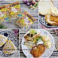 【福記食品】捏捏蛋沙拉 #蛋沙拉 #全聯 #蛋沙拉卡拉雞腿堡 #蛋沙拉飯糰