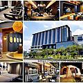 【桃園住宿】COZZI Blu 和逸飯店 • 桃園館 海洋旗艦飯店 #安心旅遊補助 #Xpark #高鐵桃園站 #新光影城 吃喝玩樂都滿足