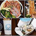 【土城美食】阿淇亞義大利麵-土城福氣店 五星級義大利麵 高貴不貴 #土城外送美食