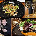 【台北美食】大亨餐酒館 #情人節套餐 #約會餐廳 #台北餐酒館 #中山站