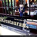 Krestaurant 國王餐廳