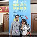 2012 第14屆 台北電影節